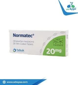نورماتك أقراص ( Normatec )
