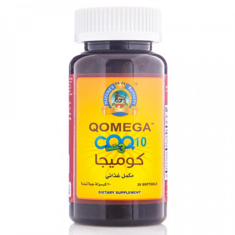 فوائد حبوب كوميجا Qomega مكمل غذائى وطريقة إستخدامه