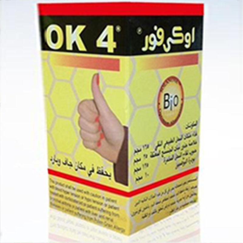 فيتامين اوكي فور Ok 4: دواعى الإستعمال، الفوائد والأضرار، السعر
