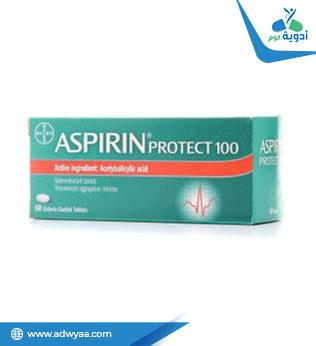 أسبيرين بروتكت أقراص ( ASPIRIN PROTECT )