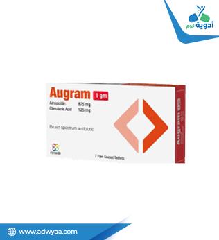 أوجرام أقراص ( AUGRAM )