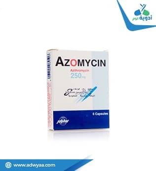 ازومايسين كبسولات ( Azomycin Capsules )