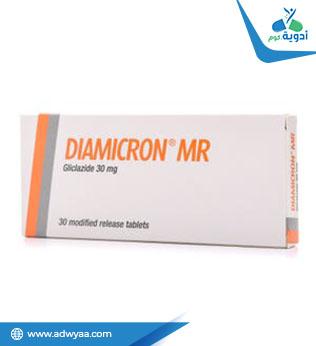 دياميكرون إم أر أقراص ( DIAMICRON MR )