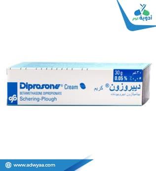 ديبروزون كريم ومرهم جلد ( Diprosone )