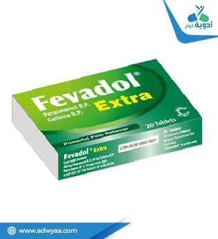 فيفادول إكسترا أقراص Fevadol Extra