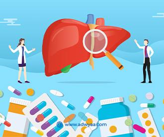 أدوية الكبد