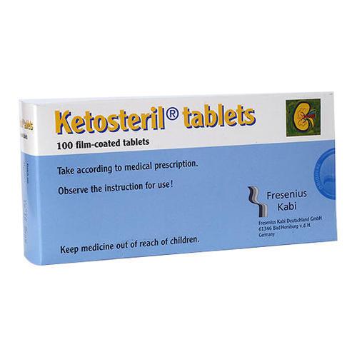 كيتوستريل ketosteril: دواعى الإستعمال، الفوائد والأضرار، السعر، البدائل