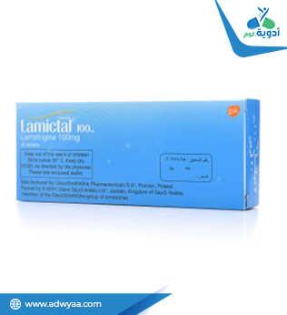 لاميكتال أقراص ( LAMICTAL )