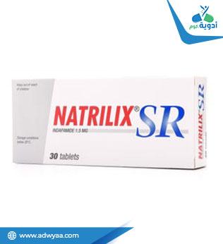 ناتريليكس إس أر أقراص ( NATRILIX SR )