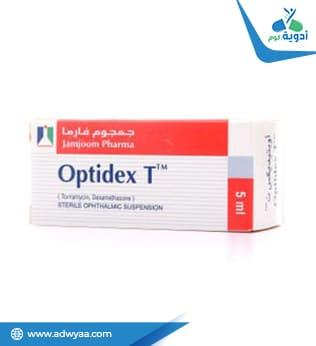 اوبتيديكس ت  قطرة عين ( Optidex T )