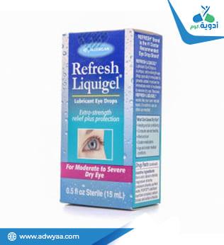 ريفريش ليكويجل قطرة عين ( Refresh Liquigel )