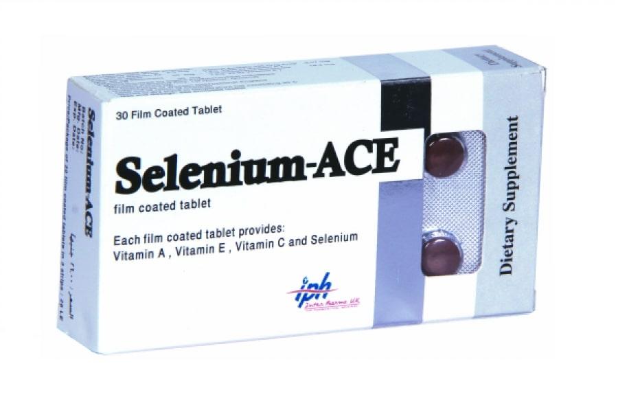 سيلينيوم ايه سى اى مكمل غذائى   الفوائد ودواعي الاستعمال