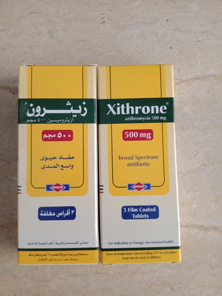زيثرون اقراص ( Xithrone Tablet )