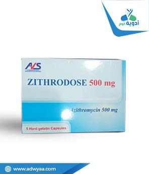 زيثرودوز كبسولات ، شراب ( ZITHRODOSE )